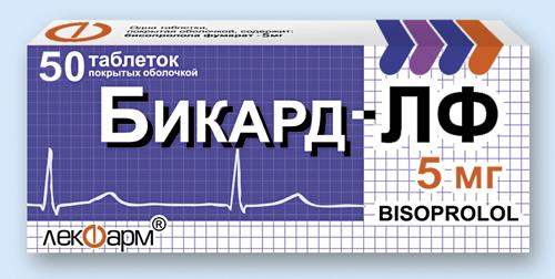 Биокард Инструкция По Применению - фото 5