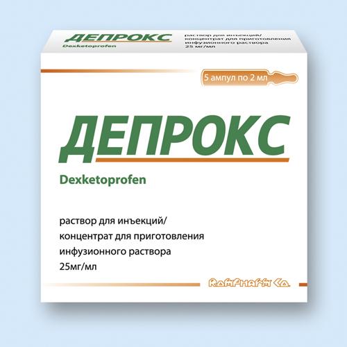Депрокс раствор для инъекций инструкция