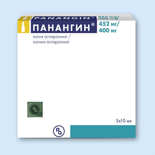 Панангин Инструкция По Применению Цена В Беларуси - фото 9