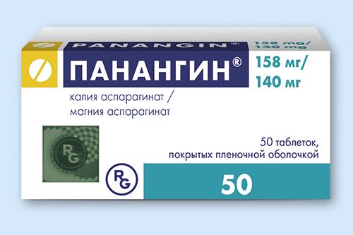 Панангин Инструкция По Применению Цена В Беларуси - фото 3