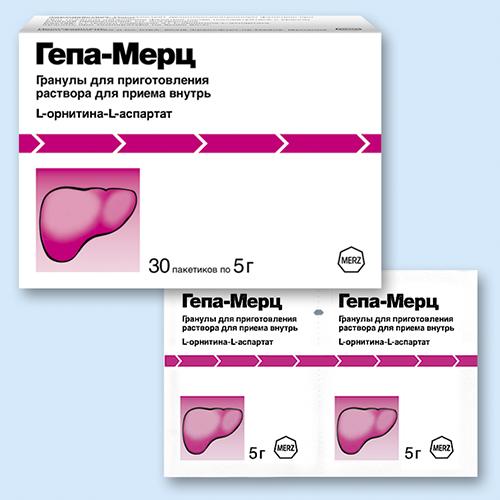 ГЕПА-МЕРЦ инструкция по применению препарата HEPA-MERZ ...