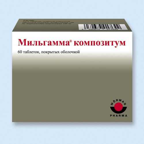 мильгамма композитум инструкция цена в челябинске