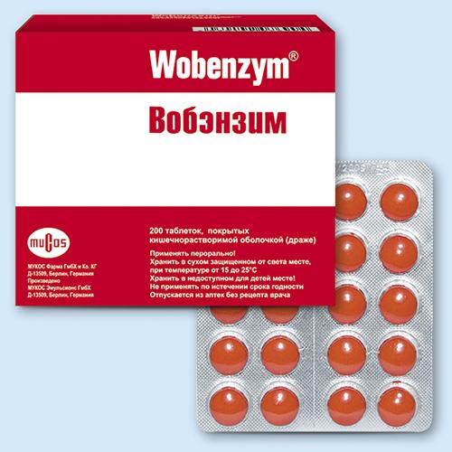 Инструкция по применению Вобэнзим